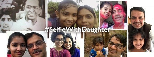 I urge all of you, share a #SelfieWithDaughter. Also share a tagline that will encourage 'Beti Bachao, Beti Padhao' : PM @narendramodi