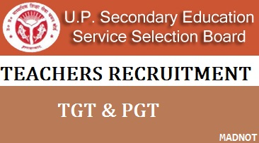 UP Teachers Recruitment 2016