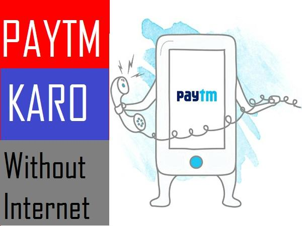 Now every Indian can go cashless without Internet